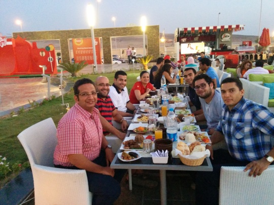 Iftar party 2014