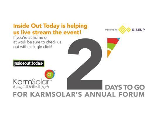 karm-solar